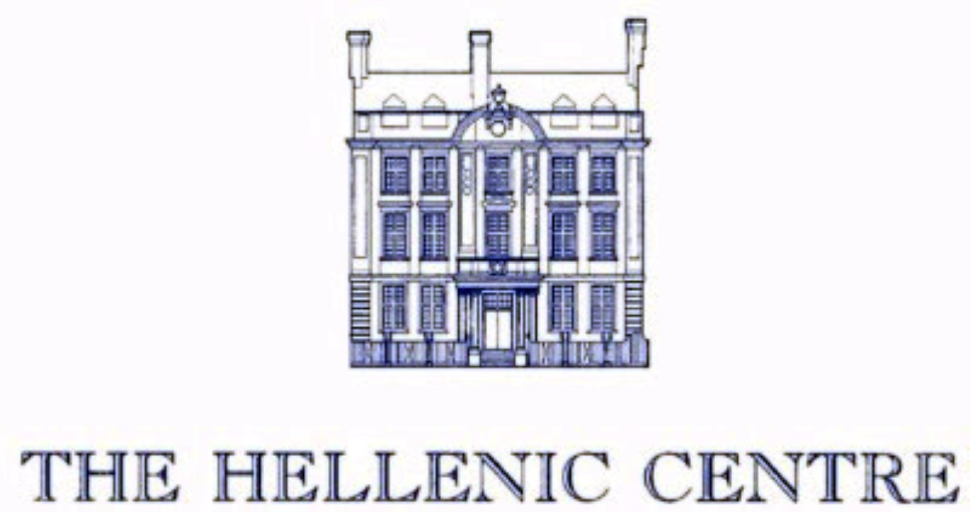 Hellenic Centre logo Medium